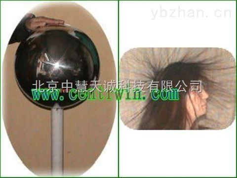 人体静电表演装置(80-200kv)  型号:BYL2/EST602