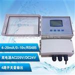 HMFT3000分体式超声波液位计