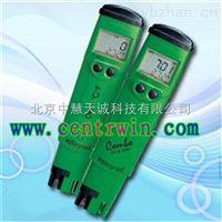 筆式氧化還原電位測定儀/ORP測定儀(防水型)