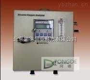 氧化锆氧气分析仪