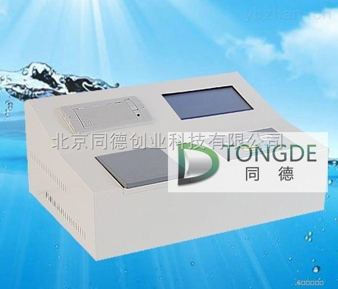 打印型智能氨氮测定仪