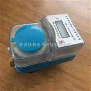 DN25智能水表防水预付费IC卡水表