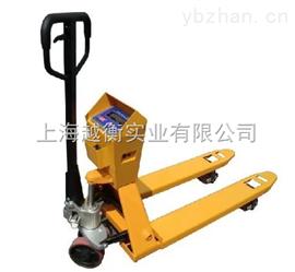 上海叉车电子磅价格 越衡出售宽叉窄叉型电子叉车秤