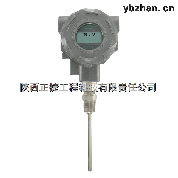 TTE-Dwyer TTE系列 防爆型溫度變送器