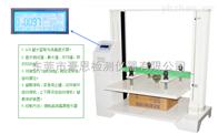 包装容器抗压强度测试仪