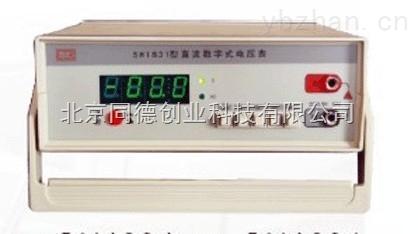 三位半交直流电压表
