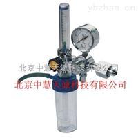 医用减压器  型号:BF/YQY-740L