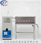 北京供应SYD-255石油产品馏程试验器