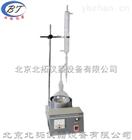 SYD-260石油产品水分试验价格