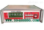接触式水分快速测定仪/在线水分测控仪  型号:JUD/HYD-ZS