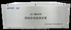 JC-OM400D电缆局放万博体育官网登录万博官网登录手机版本手机万博客户端下载