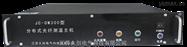 JC-OM300分布式光纖測溫系統