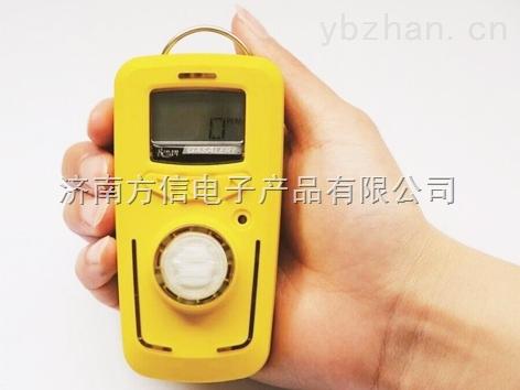 二氧化氮泄漏檢測儀認可證書
