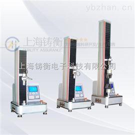 3000N电子万能材料试验机