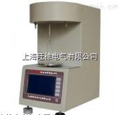HD3317自动界面张力仪厂家