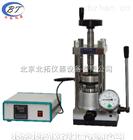 北京供应WY-98圆柱型电加热模具