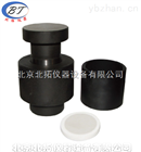 MJ系列X荧光专用硼酸模具价格