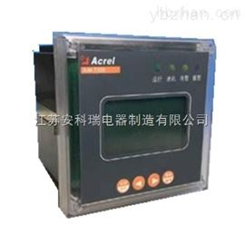 AIM-T300电厂专用绝缘监测装置