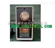 色譜柱恒溫箱  型號:ZDKDT-230B