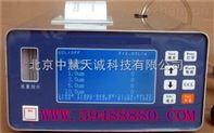 激光尘埃粒子计数器  型号:DTELJ-E3016