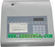 台式氨氮水质测定仪/氨氮测定仪