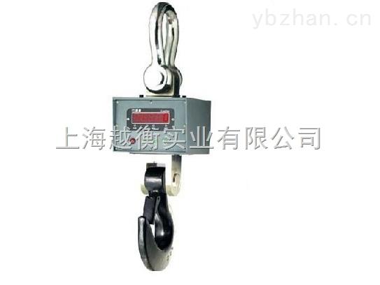 冶金行業用電子吊秤