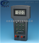 MC-200 电动机故障检测仪用途
