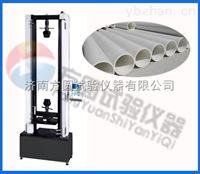 硬聚氯乙烯PVCU拉伸性能试验设备小12个壁厚