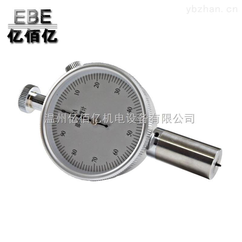 LX-A-一鼎指針式硬度計LX-A指針式硬度計指針式硬度計批量指針式硬度計廠家直銷