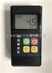 DH-HMDH-HM电子硬度速测仪/数显泡沫硬度计/海绵硬度测量仪表