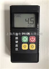 DH-QMDH-QM数字式漆膜硬度计/电子油漆膜硬度仪/喷漆硬度测定仪