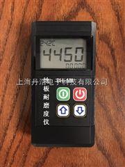 DH-NMDH-NM数字式耐磨度计/数显地板耐磨计/复合地板耐磨测定仪