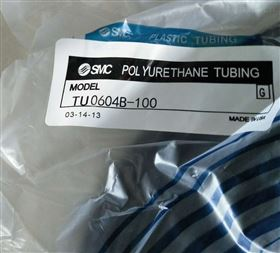 进口日本SMC尼龙管 SMC气管T0604B-100