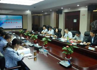 江苏省计量法规《激光线长测量仪校准规范》通过评审