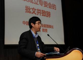 中国自动化学会工业控制系统信息安全主题研讨会召开