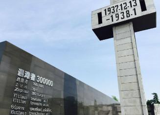 南京大屠杀死难者国家公祭日——为仪表人敲响警钟