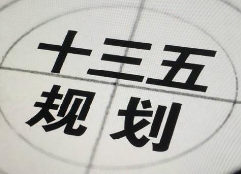 """海南省印发基础测绘""""十三五""""规划"""