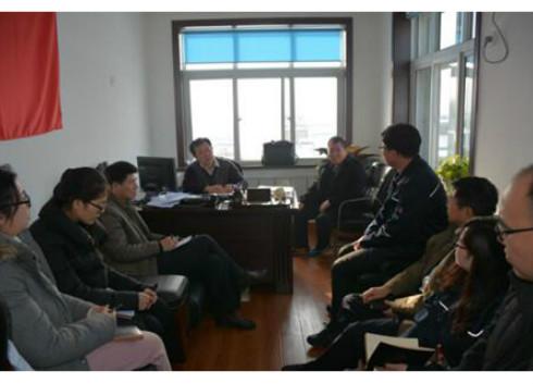 辽绥中县海洋环境监测与预报中心通过计量认证初审