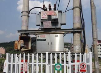 江苏鹤都电器10kV变压器抽检不合格 暂停中标资格