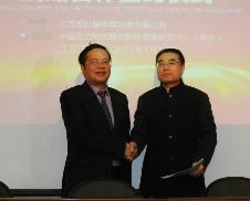 安科瑞签约中国电科院新能源中心