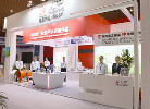 汇中股份光彩耀目中国城镇水务发展国际研讨会与新技术设备博览会