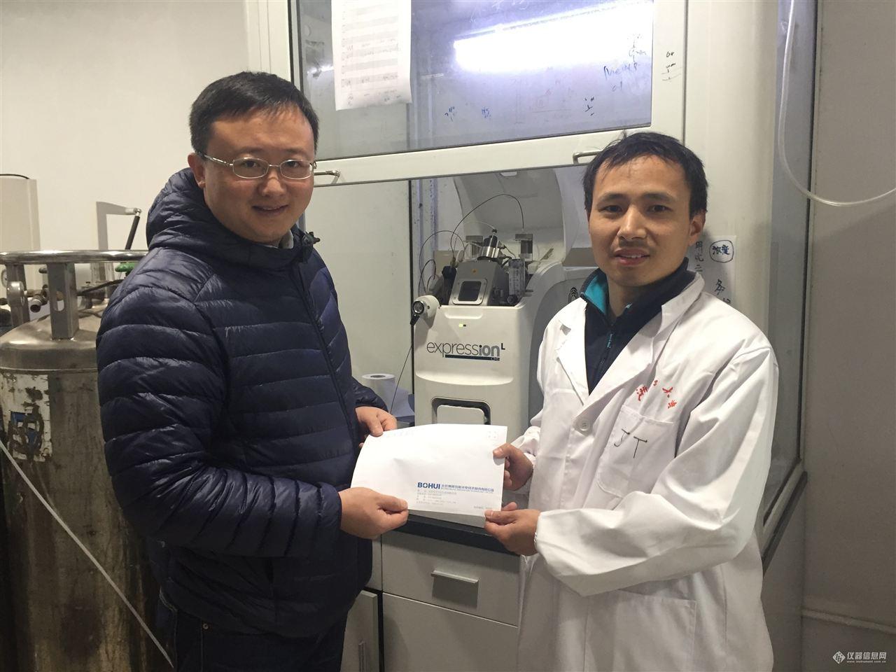 北京博晖创新CMS质谱仪携手浙大化学系荣登国际重要期刊