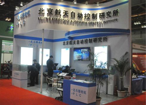 北京航天自动控制研究所出席重庆仪器仪表展