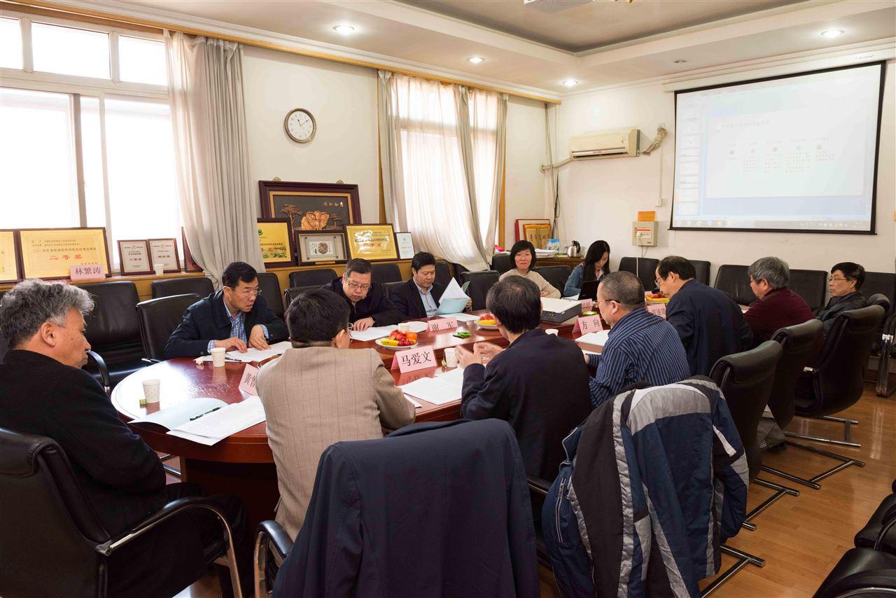 2017国家计量战略专家咨询委员会全体会议在京召开