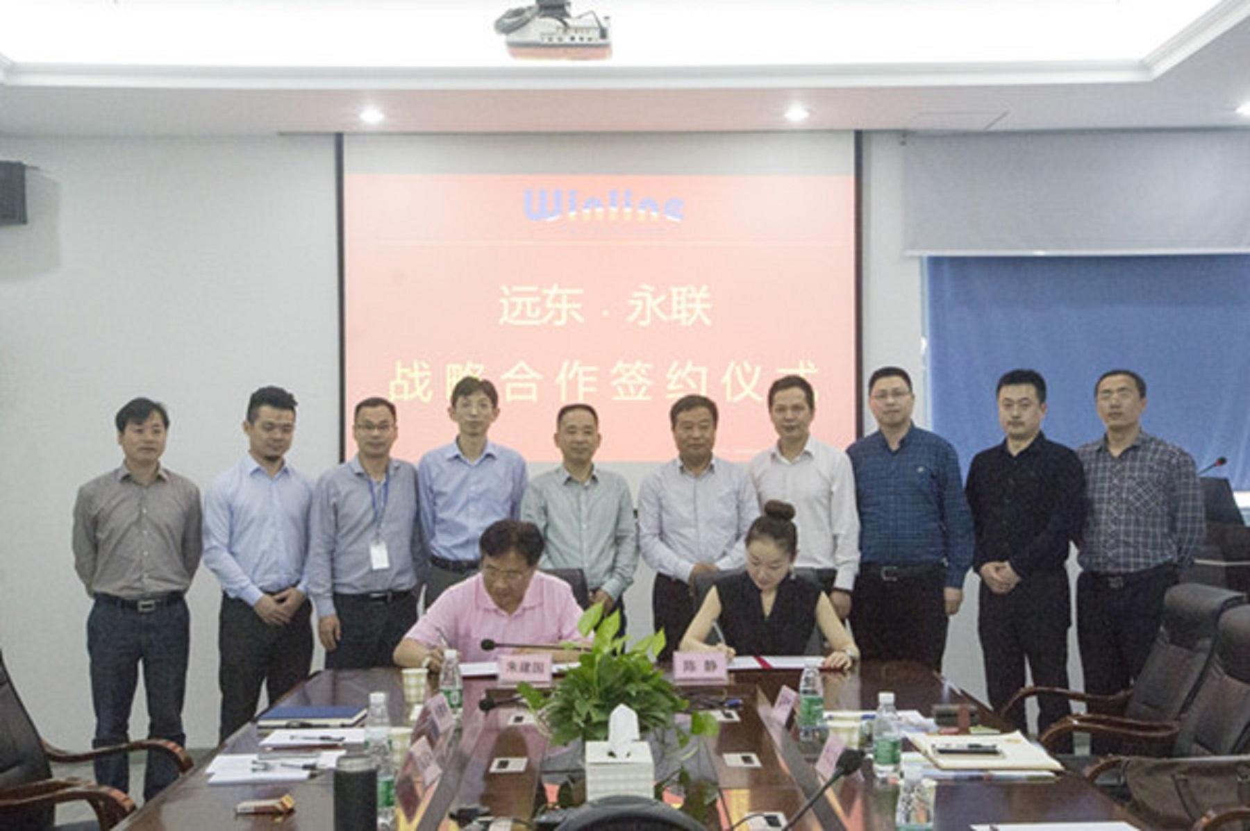 远东智慧能源:走进深圳永联 探讨共赢发展新模式