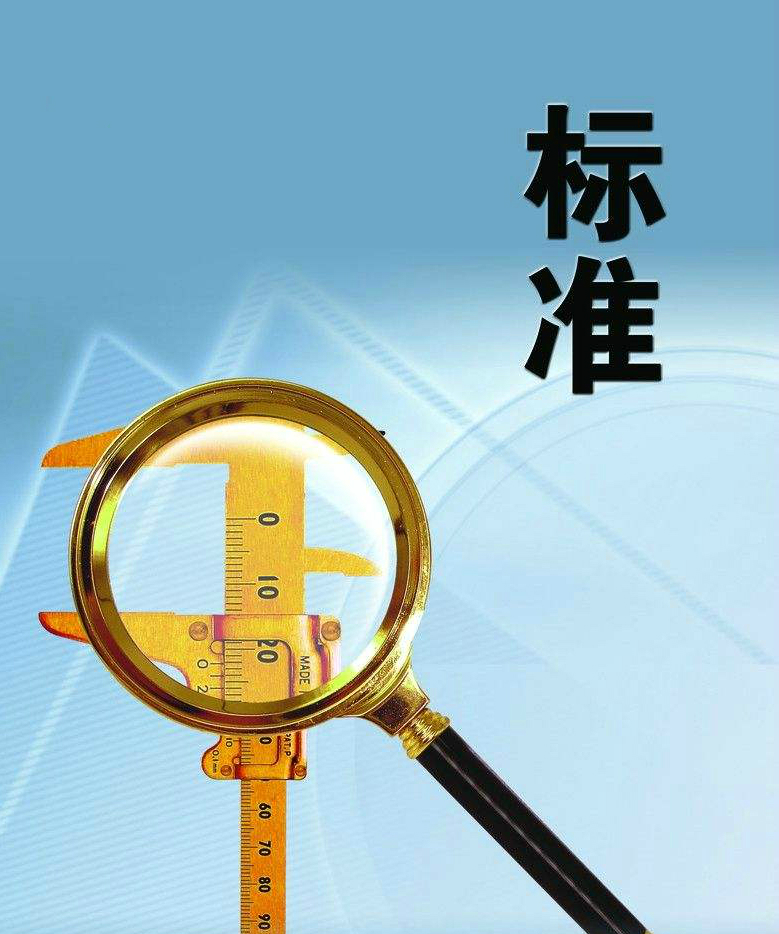 山西朔州检测所13项计量标准通过现场评审考核