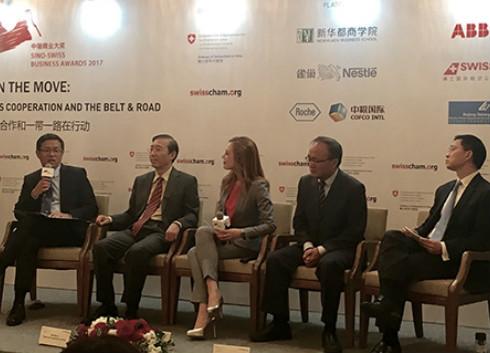 "ABB支持""一带一路""建设 推动中瑞能源合作"