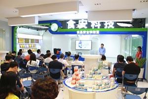 厉害了,广州开发区市场和质量监督管理局和大批媒体考察食安科技
