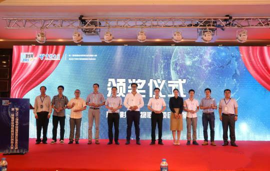 福建电信开通NB-IoT网络助力智慧城市建设