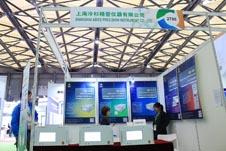 打造气相色谱民族品牌 上海冷杉亮相中国环博会